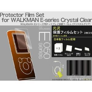 【メール便】【Trinity】 ウォークマン Eシリーズ 液晶保護フィルム クリスタルクリア 2枚入り SONY WALKMAN NW-E053 NW-E052 NW-E050K TR-PFSWME1-CC|asshop