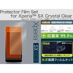 【メール便】【Trinity】 Xperia SX 液晶保護フィルム クリスタルクリア docomo SO-05D TR-PFXPSX12-CC|asshop
