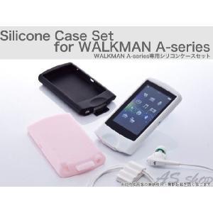 【メール便】【Trinity】トリニティー ウォークマン Aシリーズ シリコンケース セット A860シリーズ WALKMAN  NW-A867 NW-A866 NW-A865 TR-SCSWMA1|asshop