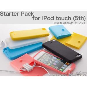 【定形外郵便】【Trinity】 iPod touch 第5世代 スターターパック ipod タッチ 5th TR-SPTC12|asshop
