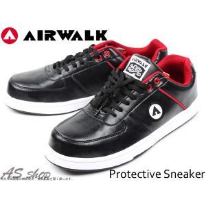 安全靴 スニーカー air walk 靴 AIR WALK セーフティーシューズ カジュアル ブラック|asshop
