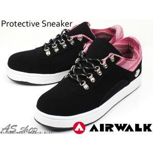 安全靴 スニーカー air walk 靴 AIR WALK セーフティーシューズ ヌバック ブラック|asshop