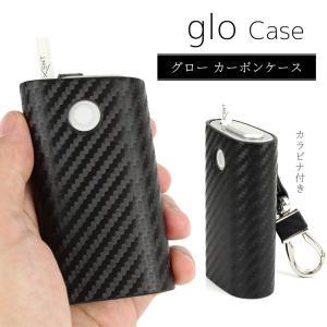 グローケース レザー調 カーボン glo カバー グロー 専用 ケース ブラック 黒 カラビナ フック付き 送料無料 asshop