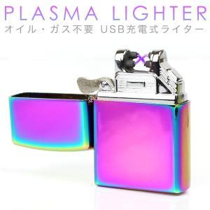 電子ライター USB 充電式 プラズマライター 放電着火式 ガス オイル 不要 アークライター|asshop