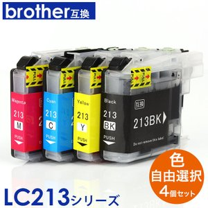 Brother ブラザー LC213 対応 互換インク 4個セット 福袋 4色セット インクカードリッジ プリンターインク LC213BK LC213C LC213M LC213Y LC213-4PK asshop