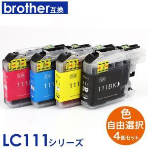 Brother ブラザー LC111 対応 互換インク 4個セット 福袋 4色セット インクカードリッジ プリンターインク LC111BK LC111C LC111M LC111Y asshop