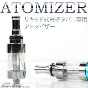 電子タバコ アトマイザー vape x6 CE4 リキッド式 交換パーツ コイルユニット|asshop