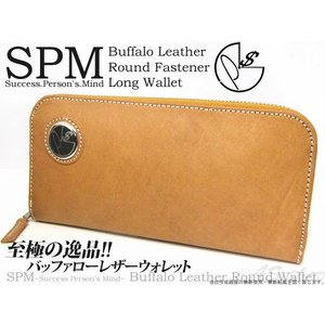 【SPM】バッファローレザー ラウンドファスナー  長財布 水牛革 サイフ メンズ|asshop