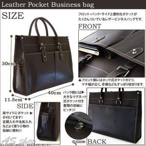 Black Riri ビジネスバッグ 牛革 レザー ポケットビジネスバッグ 革 鞄 カバン メンズ|asshop|02