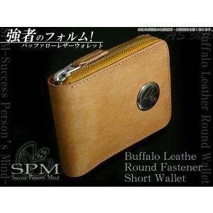 【SPM】 バッファローレザー ラウンドファスナー ショートウォレット 水牛革 二つ折り財布 メンズ|asshop