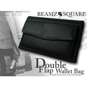 BEAMZ SQUARE サフィアーノレザー ダブルフラップ 長財布 メンズ セカンドバッグ 牛革 サイフ あすつく|asshop