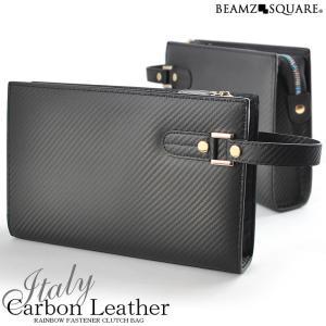 クラッチバッグ メンズ 本革 イタリアン カーボンレザー 小さめ セカンドバッグ BEAMZ SQUARE ブラック|asshop