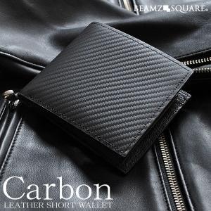 財布 メンズ 二つ折り カーボン × グレイン レザー 折財布  男性 牛革 さいふ 撥水 軽量 BEAMZSQUARE|asshop