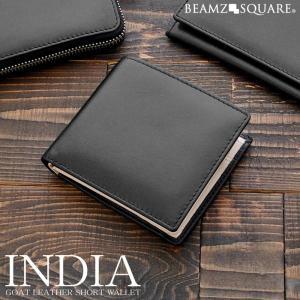 二つ折り財布 メンズ 本革 フルゴートレザー サイフ レディース ブラック BEMAZ SQUARE|asshop