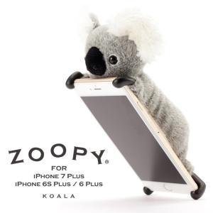 iphone 7plusケース ぬいぐるみ スマホケース ZOOPY コアラ iPhone 7 PLus iPhone 6s Plus/6 Plus 対応 カバー zoopy ズーピー 動物|asshop