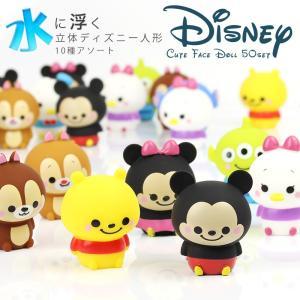 ぷかぷか浮かべて楽しい♪ディズニーの人気キャラクター達が水に浮く人形になって登場!! まんまるな姿が...