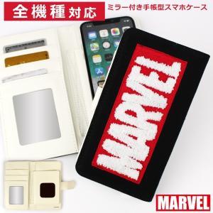 マーベル スマホケース 手帳型 全機種対応 携帯ケース 鏡付き キャラクターケース キャプテンアメリカ グッズ iPhoneケース MARVEL|asshop