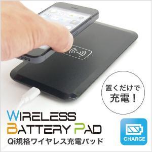 qi ワイヤレス充電器 チー規格 ワイヤレス充電パッド iphone8 iphoneX Galaxy Nexus|asshop