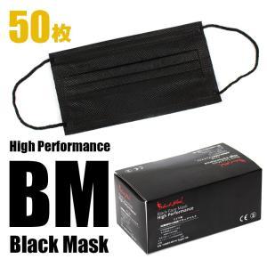 ブラックマスク 黒マスク 50枚入 使い捨て ファッションマスク メンズ レディース ユニセックス 花粉症対策 インフルエンザ予防|asshop