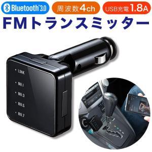 FMトランスミッター Bluetooth 24v 12V対応 車内 ワイヤレス 接続 スマホ充電USBポート付き BTF-340|asshop