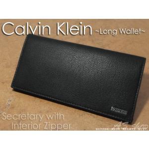 Calvin Klein カーフレザー 長財布  カルバンクライン CK 79219 メンズ サイフ|asshop