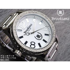 【BROOKIANA BlackLabel】流通限定販売モデルメンズ腕時計 BKL1001-4 オールステンレス ジルコニア ホワイト×シルバー メンズウォッチ asshop