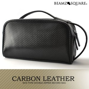 セカンドバッグ ダブルファスナー BEAMZ SQUARE カーボンレザー メンズ BOX型 バッグ ブラック 牛革|asshop