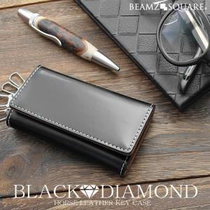 キーケース メンズ BEAMZ SQUARE ブラックダイヤ 馬革 4連キーケース 黒 ホースレザー ビームズ|asshop