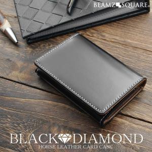 名刺入れ メンズ BEAMZ SQUARE ブラックダイヤ 馬革 カードケース 黒 ホースレザー ビームズ|asshop