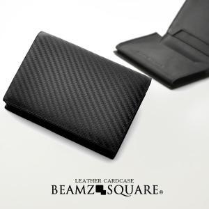 名刺入れ メンズ BEAMZ SQUARE カーボンレザー カードケース ブラック|asshop