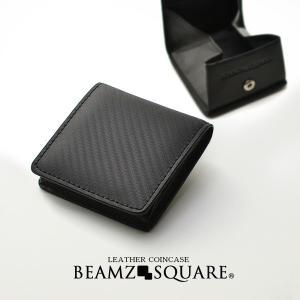 コインケース メンズ 革 BEAMZ SQUARE カーボンレザー box型 小銭入れ ビームズスクエア  財布|asshop