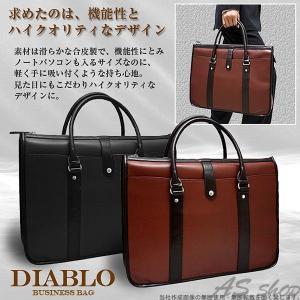 DIABLO  クラシックモデル ビジネスバッグ メンズ カバン|asshop