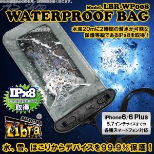【メール便】 防水ポーチ スマホケース ネックレスタイプ 防水ケース iPhone Android|asshop