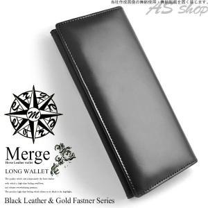 Merge 馬革 長財布 メンズ コードバン 二つ折り サイフ|asshop