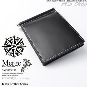 Merge 馬革 マネークリップ メンズ コードバン 財布 ホース レザー 札挟み 小銭入れ|asshop