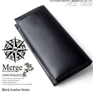 Merge 馬革 × 牛革 長財布 メンズ 二つ折り 財布 ホース レザー サイフ|asshop