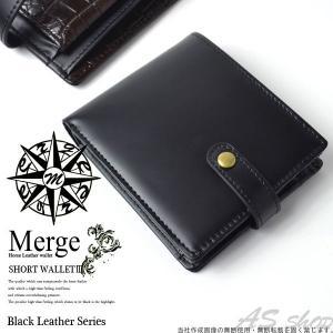 メンズ 財布 二つ折り メンズ 二つ折り財布 馬革 ホースレザー クロコ 型押し ブランド merge かっこいい ブラック 黒 mg1740|asshop