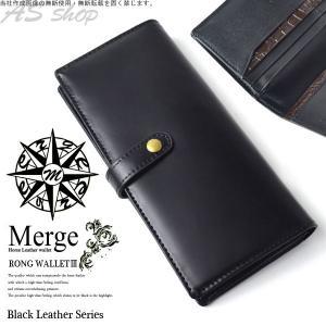 Merge 馬革 × 牛革 クロコ 型押し ポイント 長財布 メンズ 二つ折り ホース レザー 本革 サイフ|asshop