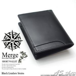 メンズ 財布 二つ折り メンズ 二つ折り財布 牛革 本革 馬革 ホースレザー ボックス型小銭入れ ブランド merge かっこいい ブラック 黒 mg1760|asshop