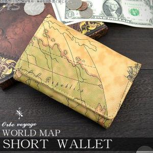 ORBE VOYAGE 世界地図柄 二つ折り 財布 メンズ ワールドマップ サイフ|asshop