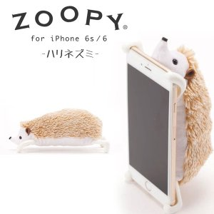 iphone7 ケース 針ねずみ ZOOPY iPhone6S/6 iPhone7 ケース ハリネズミ ぬいぐるみ iphone6s カバー スマホケース ズーピー ぬいぐるみ iphoneケース asshop