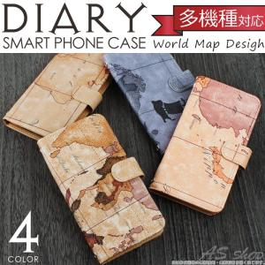 スマホケース 手帳型 地図柄 ワールドマップ デザイン 手帳型ケース au ほぼ全機種対応 asshop