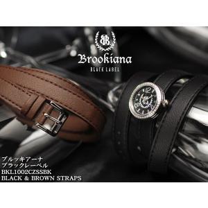 【BROOKIANA BlackLabel】男女兼用腕時計 BKL1002CZSSBK シルバー×ブラック ジルコニアベゼル ロリカレザーブラックベルト&ブラウンベルト|asshop
