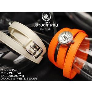 【BROOKIANA BlackLabel】男女兼用腕時計 BKL1002CZSSWH シルバー×ホワイト ジルコニアベゼル ロリカレザーオレンジベルト&ホワイトベルト |asshop