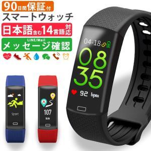 スマートウォッチ iPhone アンドロイド 日本語 対応  防水 着信 LINE 2019年新モデル B7 pro|asshop