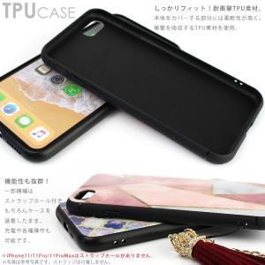 スマホケース iPhone Galaxy ケース モロッカン 柄|asshop|03