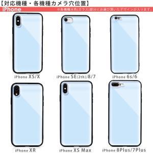 スマホケース iPhone Galaxy ケース モロッカン 柄|asshop|04