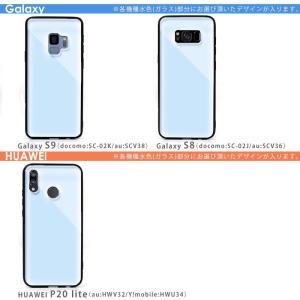 スマホケース iPhone Galaxy ケース モロッカン 柄|asshop|06
