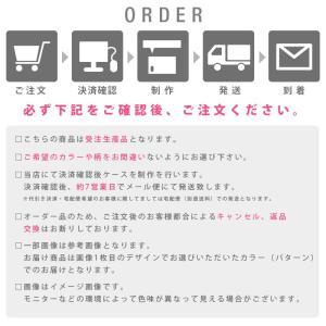 スマホケース iPhone Galaxy ケース モロッカン 柄|asshop|10