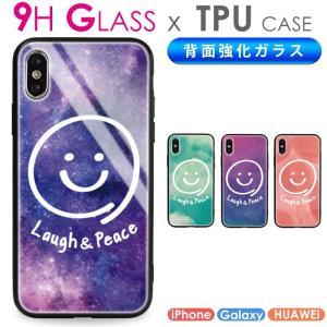 スマホケース iPhone Galaxy ケース スマイル ニコちゃん スマイリー|asshop